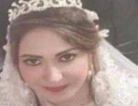 مصر ..  بيان من النيابة العامة بشأن قتيلة شهر العسل