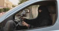 السعودية تحدد مكان توقيف النساء المخالفات لقواعد المرور
