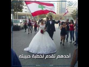 الربيع العربي يزور لبنان