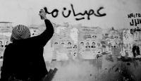 """الصهيونيان كوهين وزهران   ..  دعوات مشبوهة وراء """"العصيان المدني"""""""