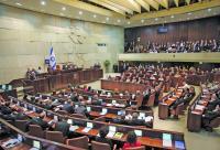 الكنيست الإسرائيلي يقر قانون الدولة القومية