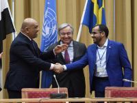 بحث اتفاق تبادل الأسرى اليمنيين بالأردن