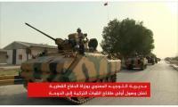 """البحرين تتهم قطر بالسعي إلى """"تصعيد عسكري"""""""