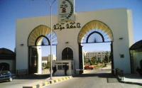 اطلاق معرض الحياة البرية الاول في جامعة مؤتة