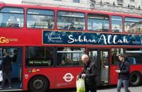 بقايا القهوة لتشغيل الحافلات في لندن