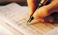 10% من الأردنيين مطلوبون بقضايا مالية