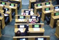 المصادقة على نظام مجلس النواب الداخلي