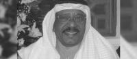 الفنان حمد ناصر في ذمة الله