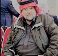 تعزية بوفاة الحاج مروان حماشا ابو احمد