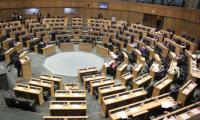 ''الإصلاح النيابية'' تجدد رفضها لسياسة الحكومة برفع الأسعار
