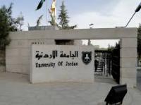 تجاوزات مالية باتحاد طلبة الأردنية - وثيقة