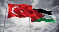 الوزني:الأردن يرحب بالاستثمارات التركية