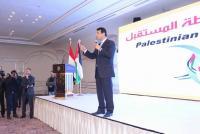 دحلان يطلق مؤتمر شباب فلسطين الاول