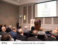 الامير الحسن يرعى اطلاق شبكة خبراء القضية الفلسطينية