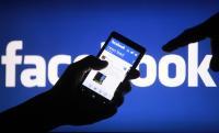 بإمكانك تحويل الأموال دولياً عبر 'فيسبوك'