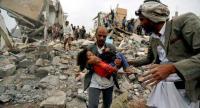 20 قتيل بغارة على حفل زفاف في اليمن