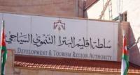 السياحة: لم يجر أي حديث عن فصل محمية البترا الأثرية عن سلطة الإقليم