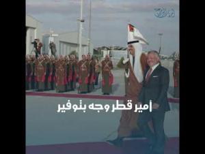 الشيخ تميم في عمّان.. ماذا وراء الزيارة؟