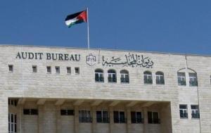 الأردنيون عن تقرير ديوان المحاسبة: لا حسيب ولا رقيب