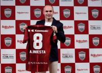 إنيستا ربما يبدأ مسيرته في الدوري الياباني يوم الأحد