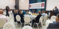 مؤتمر للصناعيين والمستثمرين في الرصيفة