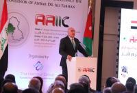 شحادة: إنشاء منطقة حرة عراقية أردنية قريبًا