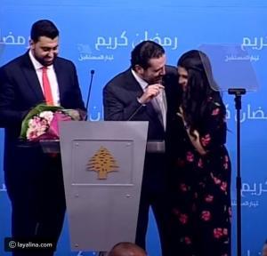 رئيس وزراء لبنان يطلب يد فتاة للزواج على الهواء - فيديو