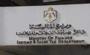 ترجيح إقرار قانون الضريبة منتصف آيار المقبل