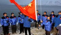 الصين ..  مكافحة الفساد تعاقب أكثر من 16 ألف مسؤول في شهر