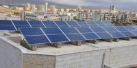 منح رخصة لتوليد الكهرباء من الشمس باستطاعة 1.75 ميجاواط