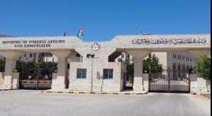 'الخارجية' تتابع مقتل أردنية وطعن أبنائها على يد باكستاني بالإمارات