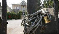 الاحتلال يغلق مؤسسات فلسطينية في القدس