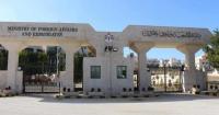 الخارجية تتابع وفاة اردنية مقيمة في ماليزيا