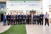 بنك الاردن دبي الاسلامي يفتتح فرعه (25) في الرابية