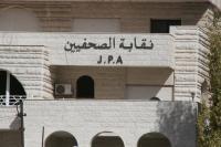 الصحفيين تدين اعتداءات الاحتلال بحق صحفيين فلسطينين ودوليين