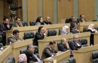 راصد ينشر أسماء النواب الملتزمين وغير الملتزمين بحضور جلسة الثلاثاء