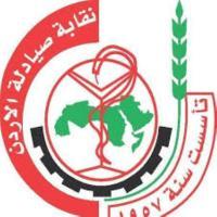 """الصيادلة تطلق حملة """"فلسطين تناديكم"""""""