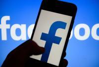 إسرائيل تحارب الإسلام عبر فيسبوك