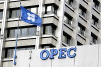 الجزائر: اختتام اجتماع أعضاء منظمة (أوبك)