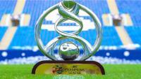 الاتحاد الآسيوي يعلن الروزنامة الجديدة لمسابقات 2020
