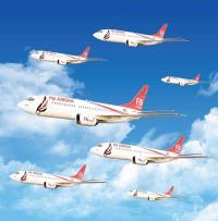 طيران فلاي جوردن تطلق حملة انطلاقة جديدة استعدوا للسفر