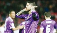 ريال مدريد يعلن دعمه لـ راموس