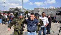 الاحتلال يعتقل شابا من القدس
