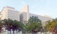 البنك الدولي: دين الاردن تجاوز خطوطا حمراء