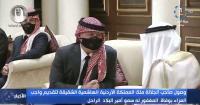 الملك وولي العهد يقدمان العزاء لأمير دولة الكويت