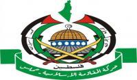 حماس تدين العدوان الإسرائيلي على لبنان