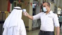 708 إصابات كورونا جديدة في الكويت