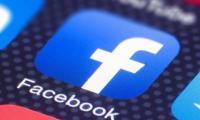 """إطلاق أول مترجم لـ""""الفيسبوك"""" بلغة الإشارة"""