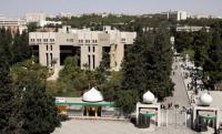الأردنية تعلن جدول الامتحانات النهائية للصيفي