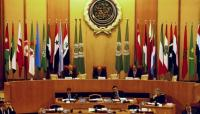 الجامعة العربية تطالب بخروج القوات الأجنبية من ليبيا